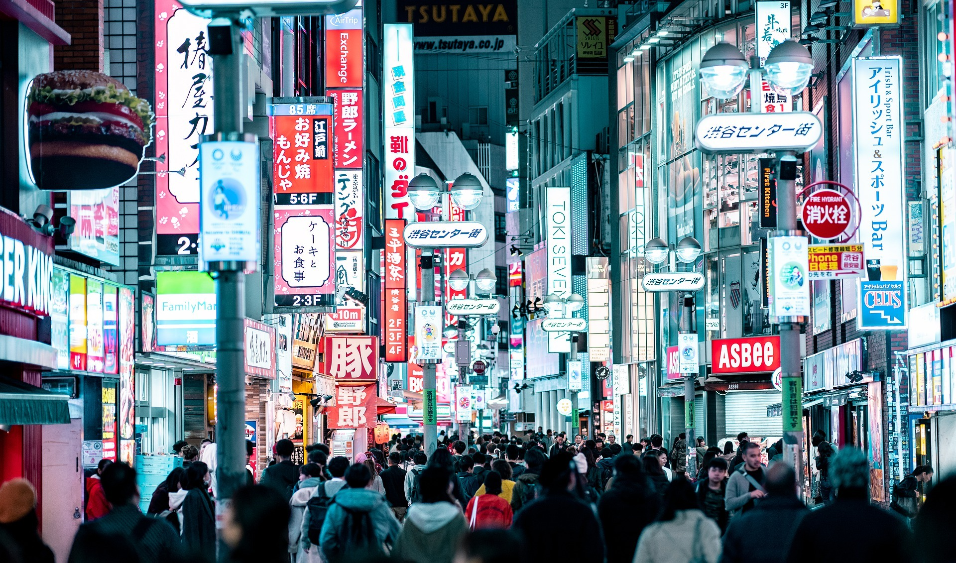 Ever Been To Tokyo?