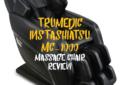 TruMedic InstaShiatsu MC-1000 Massage Chair Review