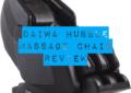 Daiwa Hubble Massage Chair Review
